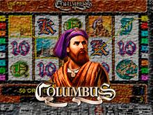 Игры клуба Вулкан Columbus