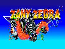 Выиграть реальные деньги в игровом автомате Zany Zebra онлайн