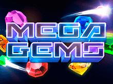 Новый посетитель обязательно обратит внимание на хит онлайн казино — Мега Самоцветы