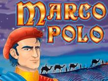 Marco Polo - автоматы на деньги