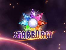 Слот Starburst в казино Вулкан