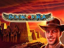Игровой автомат Book Of Ra онлайн