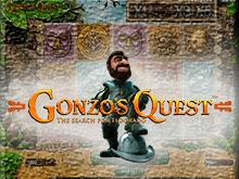 Играйте бесплатно в Gonzo's Quest